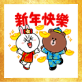 Free BROWN & FRIENDS CNY Stickers LINE sticker for WhatsApp