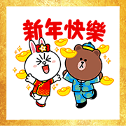 BROWN & FRIENDS CNY Stickers (2019) Sticker for LINE & WhatsApp | ZIP: GIF & PNG