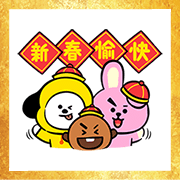 Free BT21 CNY Stickers LINE sticker for WhatsApp