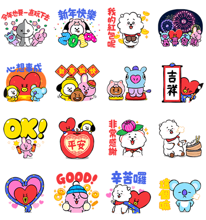 Download BT21 CNY Stickers Sticker LINE and use on WhatsApp