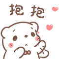 BearPlease Animated: Chill Day Sticker for LINE & WhatsApp | ZIP: GIF & PNG