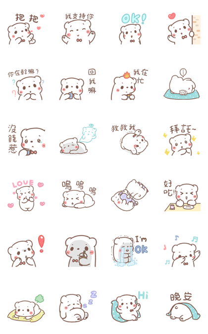 BearPlease Animated: Chill Day Line Sticker GIF & PNG Pack: Animated & Transparent No Background | WhatsApp Sticker