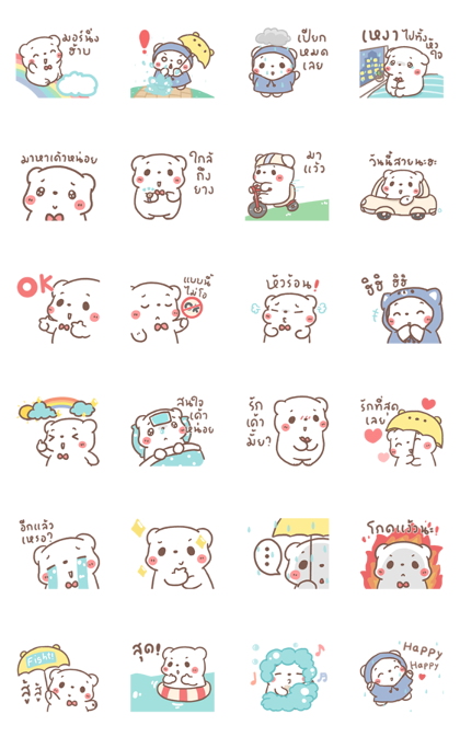 BearPlease Animated: Rainy Day Line Sticker GIF & PNG Pack: Animated & Transparent No Background | WhatsApp Sticker