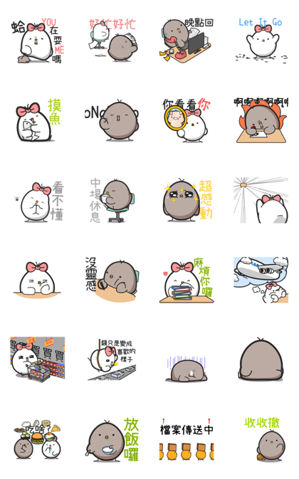 Black and White Chicken at Work Line Sticker GIF & PNG Pack: Animated & Transparent No Background | WhatsApp Sticker