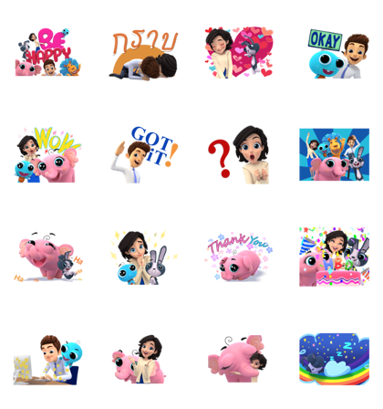 Blink Blink by Bangkok Bank - 12942 Line Sticker GIF & PNG Pack: Animated & Transparent No Background | WhatsApp Sticker
