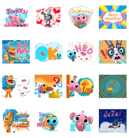 Blink Blink by Bangkok Bank - 8347 Line Sticker GIF & PNG Pack: Animated & Transparent No Background | WhatsApp Sticker