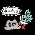 Free Boo-chan × LINE Clova LINE sticker for WhatsApp