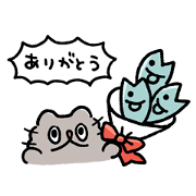 Free Boo-chan × LINE Clova LINE sticker for WhatsApp