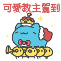 Free BugCat-Capoo: Super Cute LINE sticker for WhatsApp