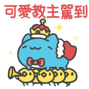 Free BugCat-Capoo: Super Cute LINE sticker for WhatsApp