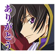 CODE GEASS: Lelouch Lamperouge Sticker for LINE & WhatsApp | ZIP: GIF & PNG