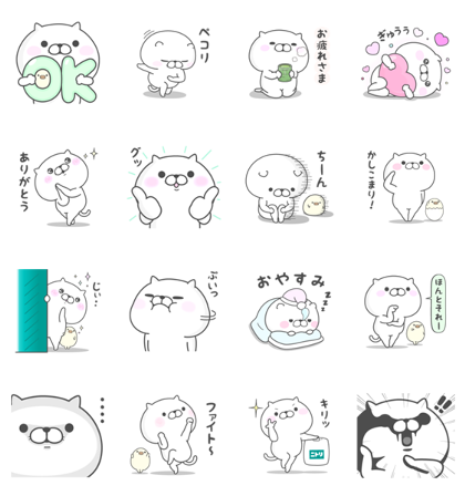 Download Cat and chick. × Nitori Sticker LINE and use on WhatsApp