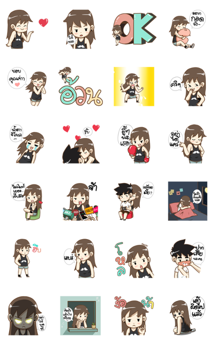 Download Chubby Girl Pop-Ups! 2 Sticker LINE and use on WhatsApp