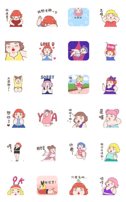 Classic Girl Meimei: Cute Version Line Sticker GIF & PNG Pack: Animated & Transparent No Background   WhatsApp Sticker