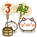 Free Dim Sum Piggy LINE sticker for WhatsApp