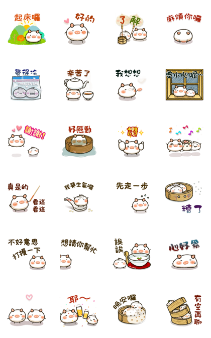 Download Dim Sum Piggy Sticker LINE and use on WhatsApp