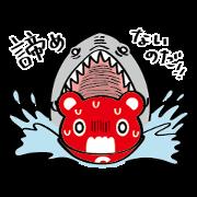Free Don't Give Up Ko-suke! LINE sticker for WhatsApp