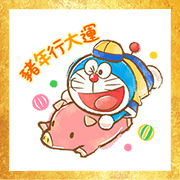 Doraemon CNY Stickers (2019) Sticker for LINE & WhatsApp | ZIP: GIF & PNG