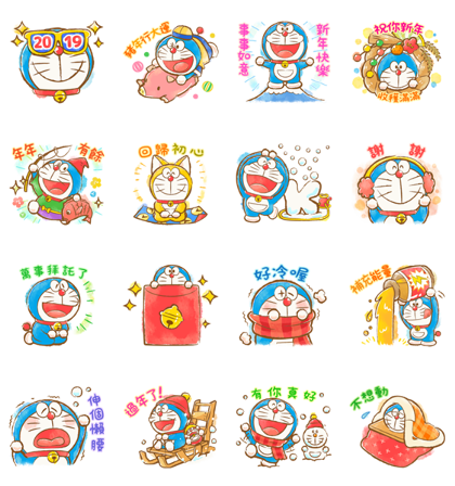 Doraemon CNY Stickers - 13455 Line Sticker GIF & PNG Pack: Animated & Transparent No Background | WhatsApp Sticker
