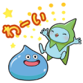 Free Dragon Quest X: Volume II LINE sticker for WhatsApp
