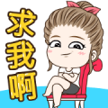 Free Drama Wife Pop-Ups LINE sticker for WhatsApp
