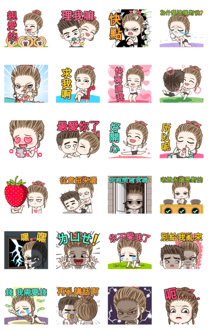 Download Drama Wife Pop-Ups Sticker LINE and use on WhatsApp