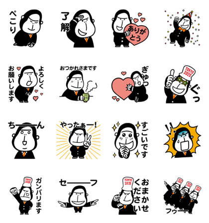 Download Enegori-kun Stickers Sticker LINE and use on WhatsApp
