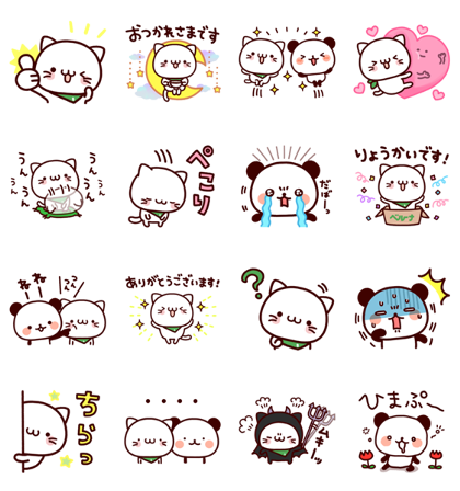 Download Feeling Panda × Bellnya Sticker LINE and use on WhatsApp