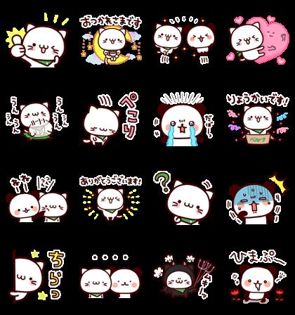 Download Feeling Panda × Bellnya Sticker LINE and use on WhatsApp