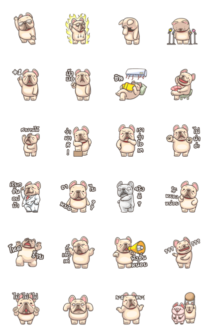 Download French Bulldog PIGU-Animated Sticker VII Sticker LINE and use on WhatsApp
