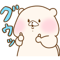 Free Friend is a bear × LINE Coupon LINE sticker for WhatsApp