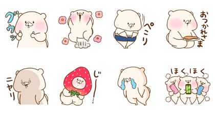 Download Friend is a bear × LINE Coupon Sticker LINE and use on WhatsApp