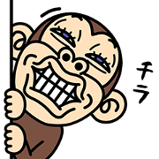 Funny Monkey Pop-Ups Sticker for LINE & WhatsApp | ZIP: GIF & PNG