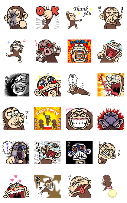 Funny Monkey Pop-Ups Line Sticker GIF & PNG Pack: Animated & Transparent No Background | WhatsApp Sticker