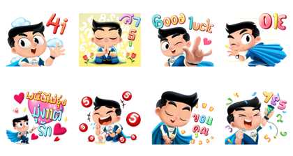G-LO Man Line Sticker GIF & PNG Pack: Animated & Transparent No Background | WhatsApp Sticker