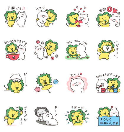 Girly Bear × Lion-chan Line Sticker GIF & PNG Pack: Animated & Transparent No Background | WhatsApp Sticker