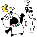 Gokigen panda × BOTANIST Sticker for LINE & WhatsApp | ZIP: GIF & PNG