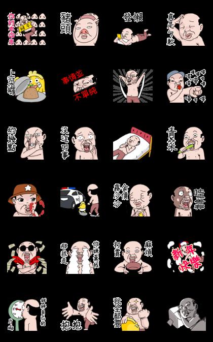 Download Goodman Shin: Vivid Sounds Sticker LINE and use on WhatsApp