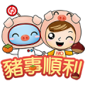 Free HNCB Season's Greetings LINE sticker for WhatsApp