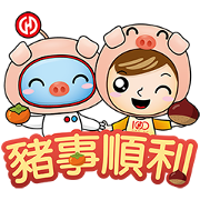 Free HNCB Season's Greetings LINE sticker for WhatsApp