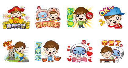 HNCB Season's Greetings Line Sticker GIF & PNG Pack: Animated & Transparent No Background | WhatsApp Sticker