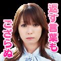Free Hajimete Koi wo Shita Hi ni Yomu Hanashi LINE sticker for WhatsApp