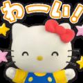Free Hello Kitty 45th Anniversary LINE sticker for WhatsApp