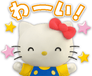 Free Hello Kitty 45th Anniversary LINE sticker for WhatsApp