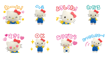 Download Hello Kitty 45th Anniversary Sticker LINE and use on WhatsApp