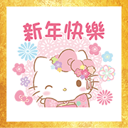Hello Kitty CNY (2019) Stickers Sticker for LINE & WhatsApp | ZIP: GIF & PNG