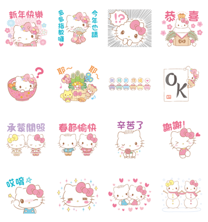 Hello Kitty CNY (2019) Stickers Line Sticker GIF & PNG Pack: Animated & Transparent No Background | WhatsApp Sticker