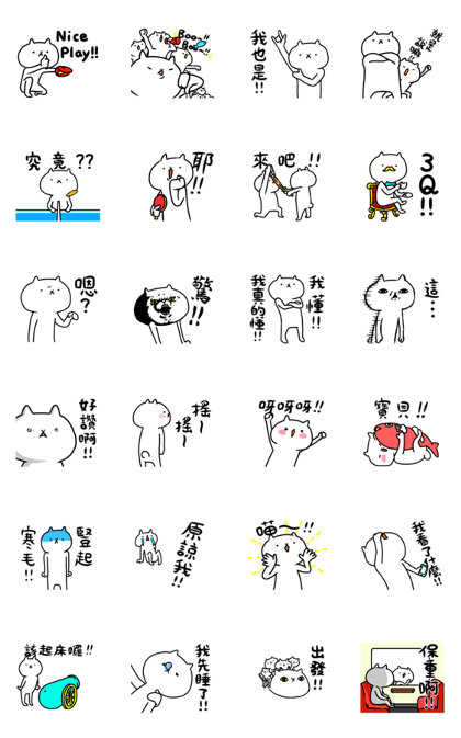Download Intense Cat 11 Sticker LINE and use on WhatsApp