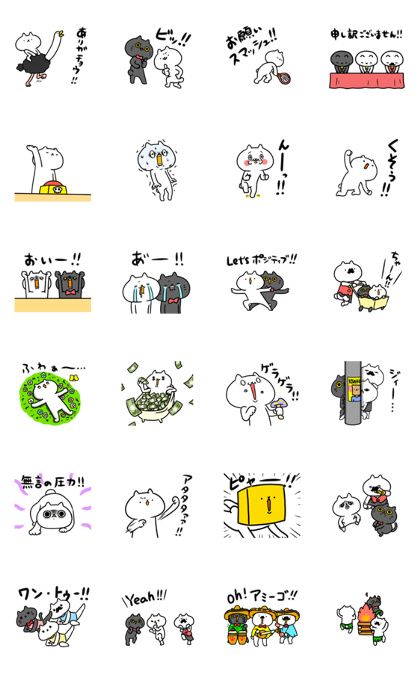 Intense Cat - 13495 Line Sticker GIF & PNG Pack: Animated & Transparent No Background | WhatsApp Sticker