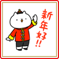 Intense Cat CNY Stickers